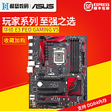 Asus / ASUS E3 PRO GAMING V5 Computer Motherboard C232 chip supports E3 1230 V5