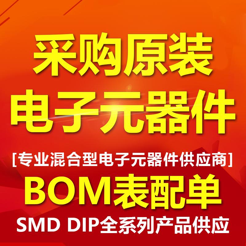 cheap Purchase china agnet N76E003 STM8 Offline Programmer Burner