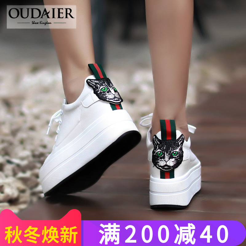 Thick-soled white shoes female 2018 new autumn Korean version of cartoon embroidery leather fashion wild casual sponge cake women's shoes