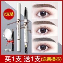 Kaz Lan eyebrow pencil Waterproof sweatproof long-lasting non-bleaching non-smudging Li Jiaqi recommended beginner natural woman