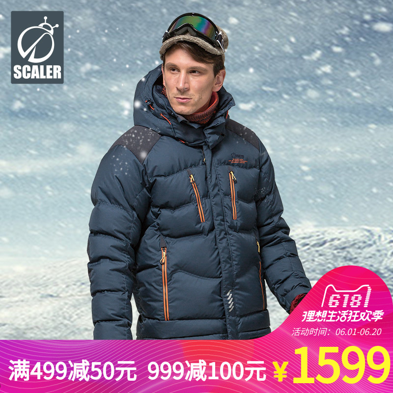 1000 Peng White Velvet Skiller Outdoor Down Garment F8161649 Men's Warm Wind-proof Jacket in Autumn and Winter