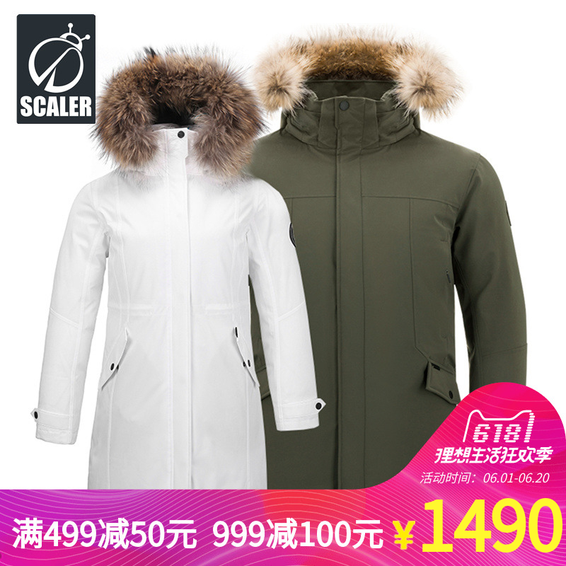 Goose Down Skiller Outdoor New Down Dress for Autumn and Winter Medium and Long Goose Down Waterproof Windshield F8161623 for Men and Women