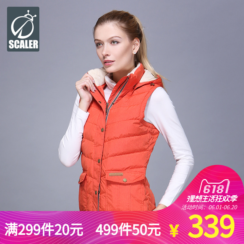 SCALER Skiller Outdoor Lady's Slim Down Armor Wind-proof and Warm Sports Coat F6060426
