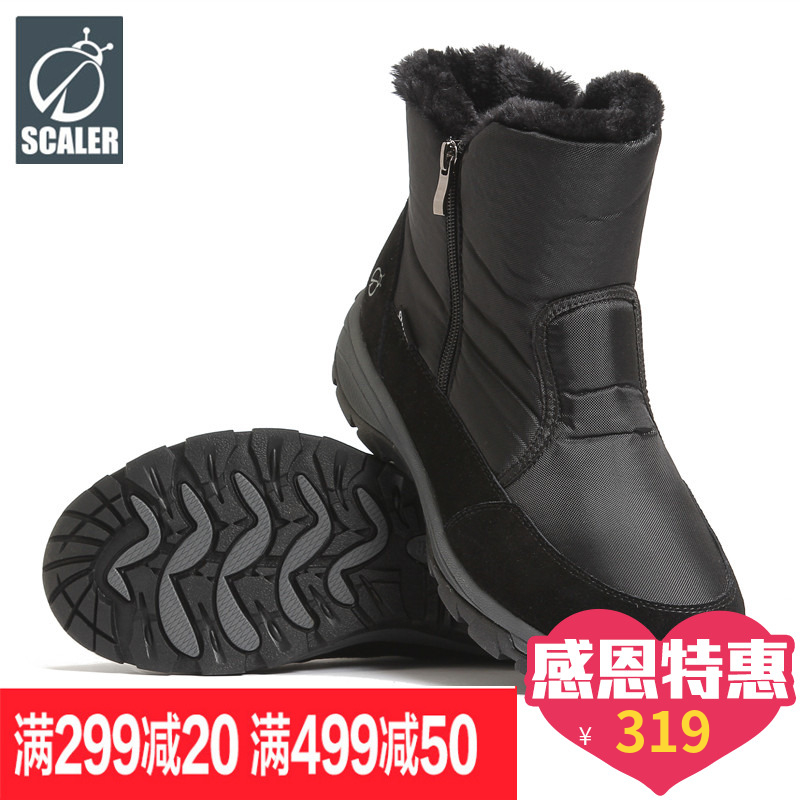Skiller Outdoor Autumn and Winter Men's Snow Boots Waterproof, Skid-proof, Air-permeable, Warm, Soft and Comfortable X7197945