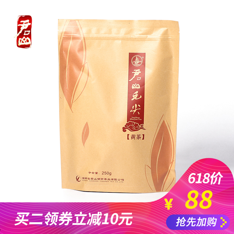 250g bags of Hunan specialty tea