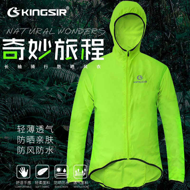 Cycling clothes for men and women in summer mountain bike road bike riding windproof fashion outdoor spring and autumn bike jacket