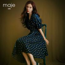 maje kara Song Yanfei star with the same dress 2021 summer new French tea break floral dress