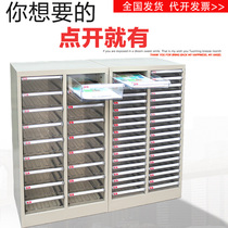 A4 file cabinet drawer-type multi-layer steel data storage cabinet 45 pumping 90 pumping efficiency cabinet filing cabinet bill cabinet