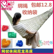 Outdoor indoor hammock nylon rope netted double-person single canvas with wooden sticks and cotton thread plus coarse cotton rope netted pocket hammock