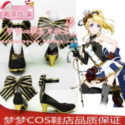 LoveLive! Eli Ayase Cosplay shoes