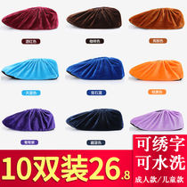 Velvet shoe cover home indoor fabric washable childrens foot cover thickened wear anti-slip machine room fabric students adults
