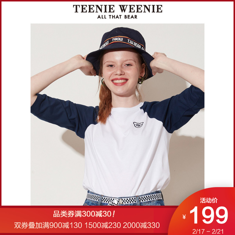 Teenie weenie bear autumn new simple casual women's letter Round Neck Long Sleeve T-Shirt Top