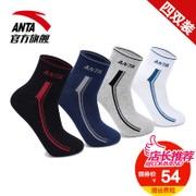 Anta men sports socks socks four pairs of 2017 new spring combination sweat absorbent breathable sports socks