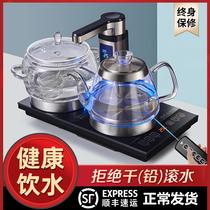 Полностью автоматическая вода электрический чай печь термостатический электрический чайник интеллектуальный пульт дистанционного управления высокий боросиликатного стекла чайник для приготовления чая