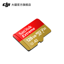 SanDisk Sandi 128GB large capacity high speed microSD card Dajiang accessories UAV accessories