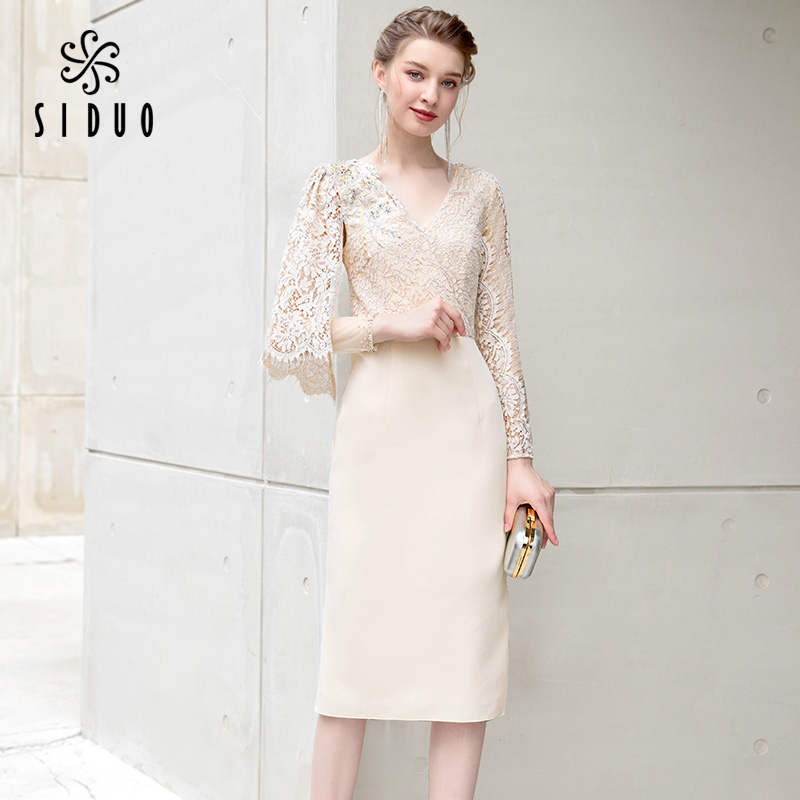 Small dress 2021 new spring exquisite socialite wind cover meat thin high-quality texture banquet dress skirt usually can be worn