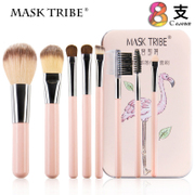 Makeup brush brush set beginners beauty tools brush Eyeshadow blush brush full Makeup Brush Set