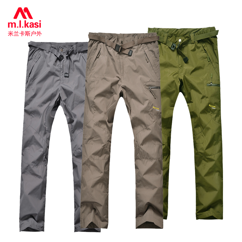 [The goods stop production and no stock]Milan Cass breathable outdoor spring and autumn trousers men and women waterproof couple trousers hiking pants hiking thin windproof