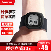 isport pedometer bracelet watch calorie sports watch 3d electronic pedometer elderly walking running