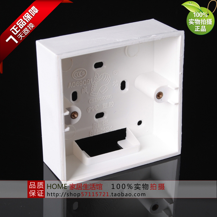Successful Model 86 Open-boxed Universal Basebox Open-boxed White Switch Socket Connection Box Complete Box Jiangsu, Zhejiang, Shanghai and Anhui Free Mail