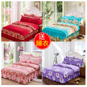 Thick sanding bedspread bed skirt four piece winter wedding red quilt set 1.8/2.0m double bedding