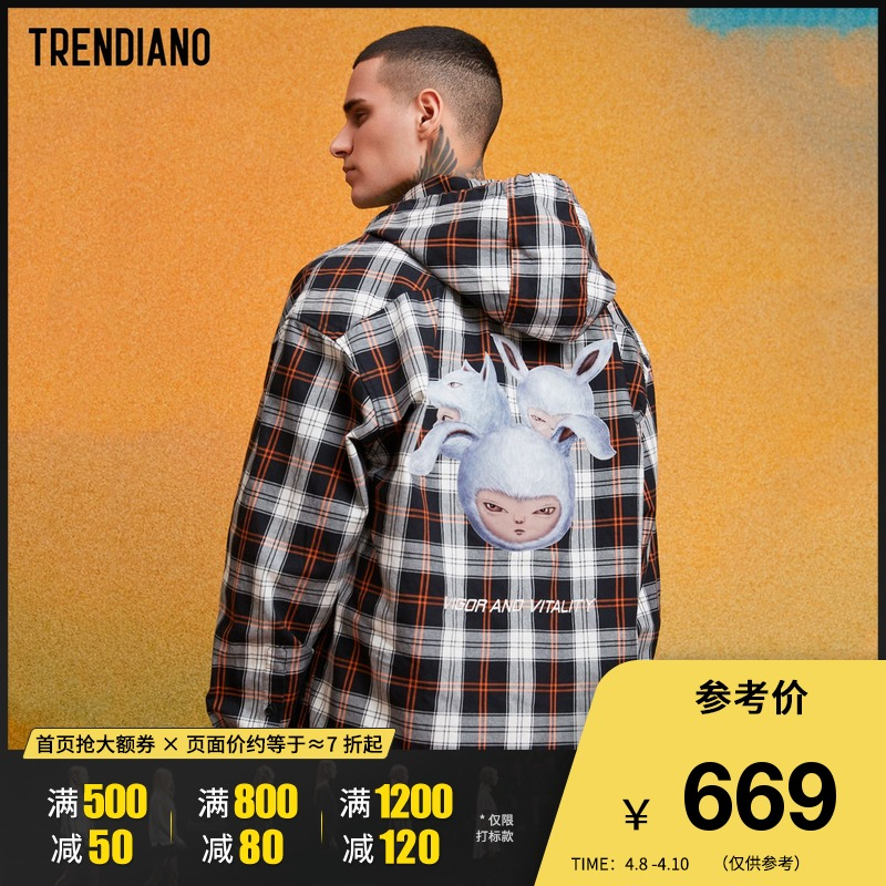 Trendiano 2020 new spring and summer men's Plaid dwarf rabbit cotton shirt man