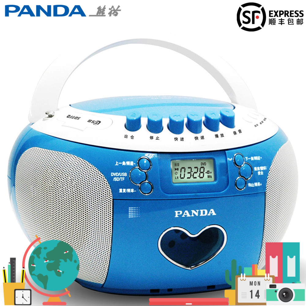 Panda CD-350 Playable Tape Receiver USB Disk DVD CD Player Audio Repeater
