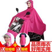 Huahai electric car battery and raincoat poncho's adult single peak increased thickening of motorcycle raincoat