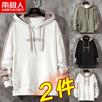 Wei clothing mens hooded 2020 new spring and autumn loose ins trend hundred coat clothes casual top autumn dress C