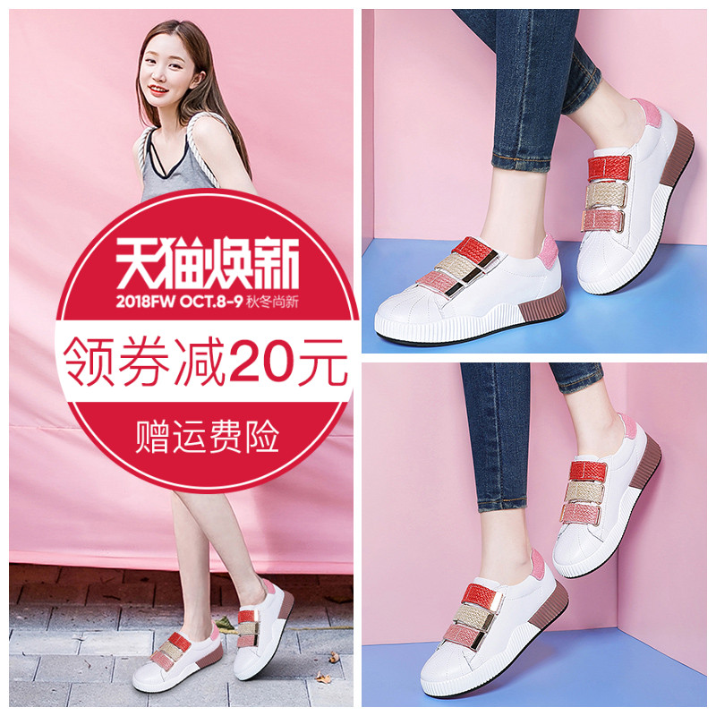 Small White Shoes Female Autumn 2019 Flat Bottom White Magic Tie Baitie White Shoes Comfortable Autumn New Type Heightened Female Shoes