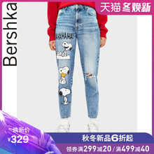Ms. Bershka, autumn 2019, new print, mummy version, hole 05205179428 jeans.