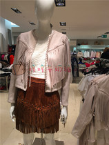 Purchase of authentic Spanish ZARA 6318023 6318 023 White fringed Orange suede jacket