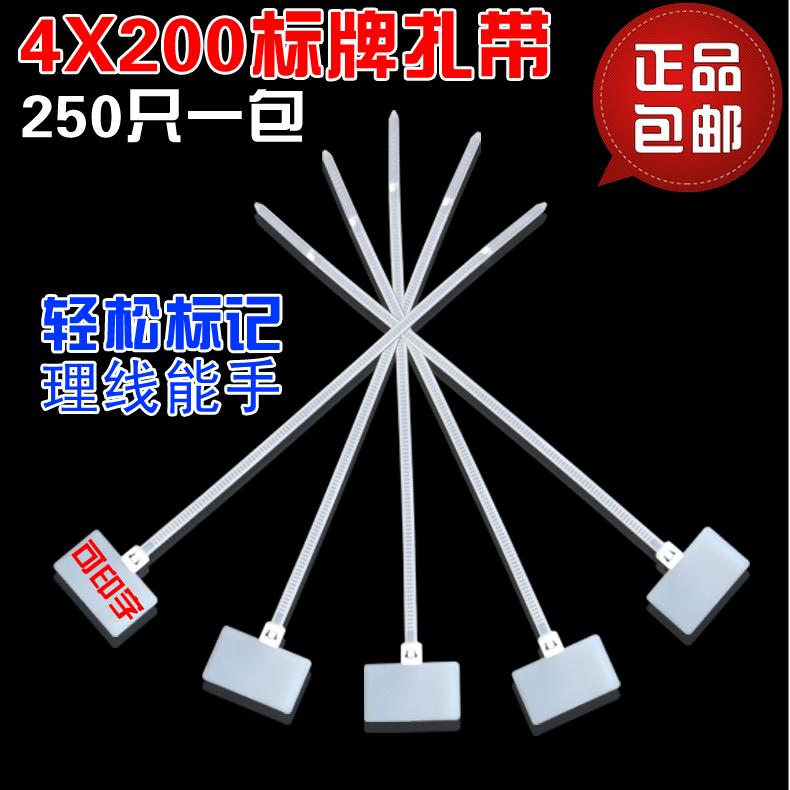 Nylon 籤 4x200 network route wire identification tie cord sign tie 250