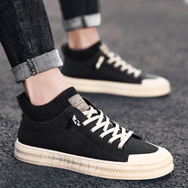Mens shoes spring 2020 new Korean version of the trend Joker casual shoes autumn shoes mens shoes winter 2019 board shoes