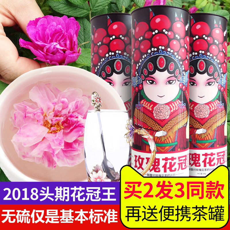 First New Flowers Make Rose Tea Dry Rose Pingyin Rose Corolla Tea Canned Sulphur-free Big Rose Corolla King
