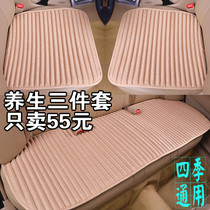 Flax car seat cushion three-piece set four seasons general summer ice silk backless car seat cushion single small square cushion cushion