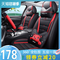 Car cushion full surrounded leather seat cover four seasons universal linen special seat cushion summer ice silk seat cover all inclusive