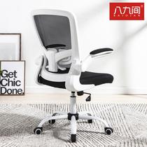8 или 9 стульев студента изучая стул поднимаясь письменное место стол поворачивая стул компьютерный стул бакрест офисный стул домочадец