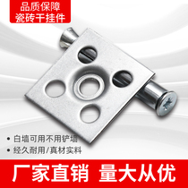 Dry hanging tile accessories New stainless steel hook Stone point hanging iron sheet fastener Hanging wall rock plate pendant