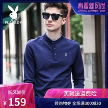 Playboy Long Sleeve T-shirt for Men New Pure Cotton Blouse for Men in Spring and Autumn of 2019