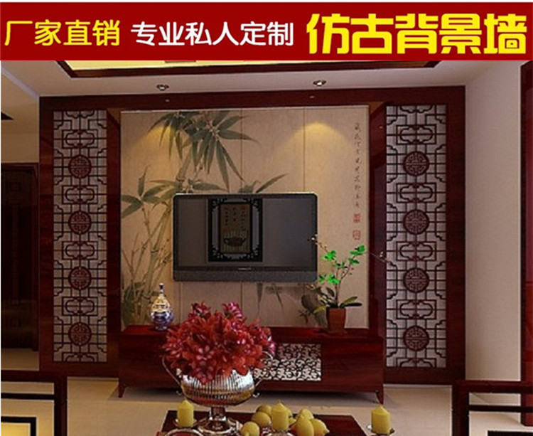 Dongyang Wood Carving Solid Wood Lattice TV Background Wall Hollow-out Carving Ancient Doors and Windows Customization of Chinese-style Gate Separation