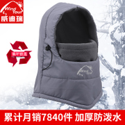 Fleece hat and scarf caps riding in autumn and winter outdoor thick warm windproof cap running hat