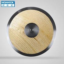 Volcker iron cake wooden iron cake 1 kg 1.5KG2kg iron cake wooden iron cake track and field throwing handle race training