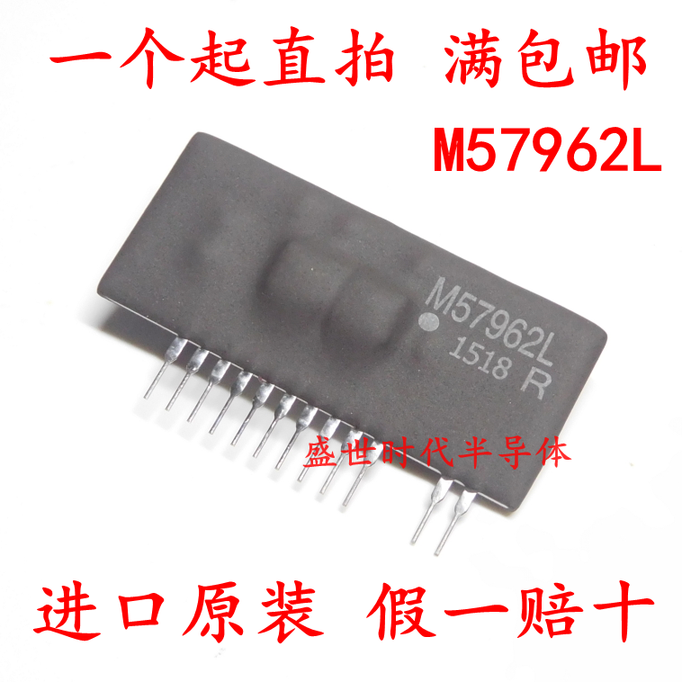 category:IC integrated circuit motor,productName:Orangepi