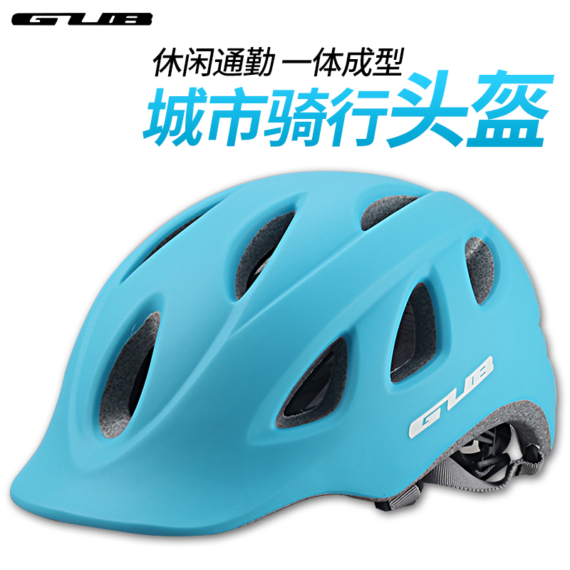 GUB CITY bicycle helmet men and women riding helmets integrated molding mountain road bike hat equipment