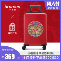 Bremer X Palace 24-inch suitcase Female net red light pull-rod suitcase Male Cardan 20 boarding suitcase