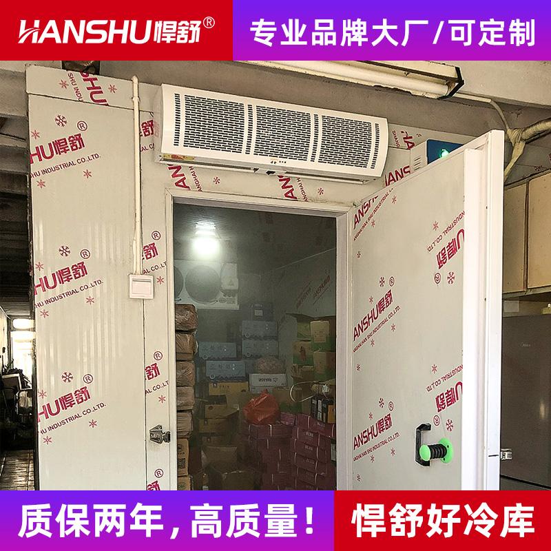 Hummer холодильное оборудование полный набор оборудования для больших и малых пользовательских мобильных фруктов охлаждения для сохранения свежей замороженных холодильных складов пластины холодильного оборудования