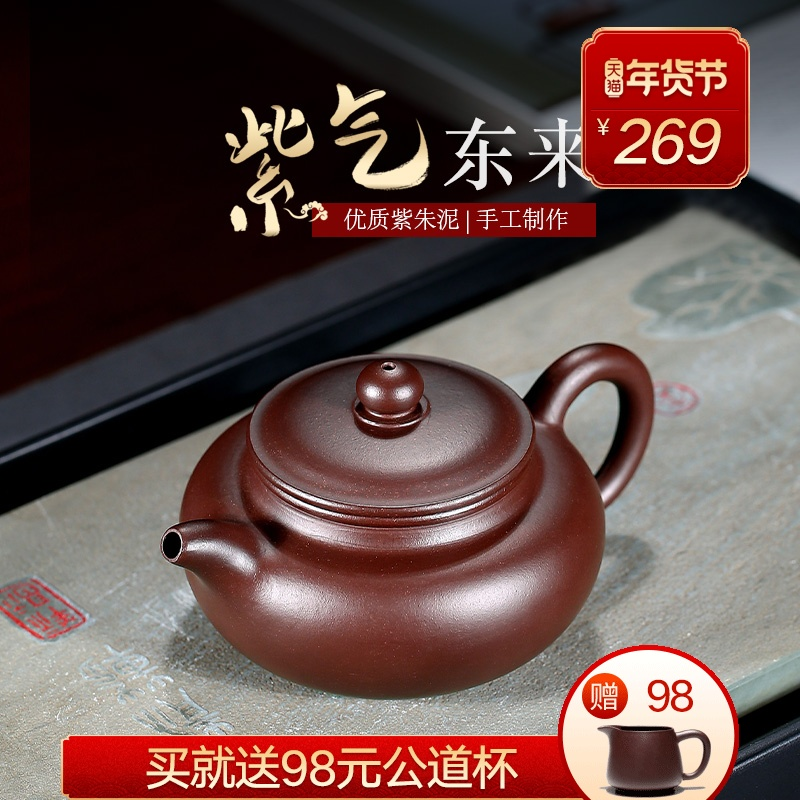 Yixing purple sand pot pure all-hand Wu Ronghua original mine purple Zhu mud antique bubble teapot household tea set