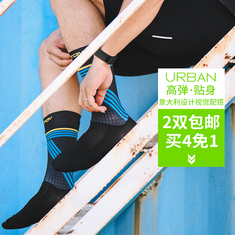 Monton cycling,monton2018 bicycle riding socks breathable wicking wear mountain road unisex summer short socks