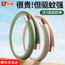 Rave vitality mosquito repellent bracelet Anti-mosquito artifact Baby adult children outdoor portable anti-mosquito patch ring foot ring buckle